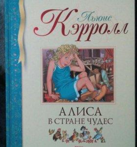 Алиса в стране чудес(книги для детей)