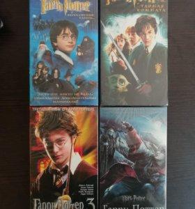 Видеокассеты фильмы Гарри Поттер 2, 3 части
