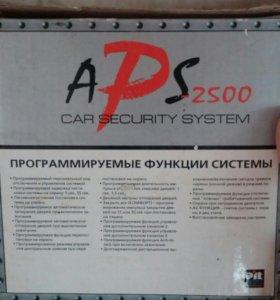 Сигнализация APS