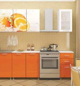 Кухня - Апельсин Фотопечать