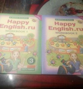 Тетради по английскому языку
