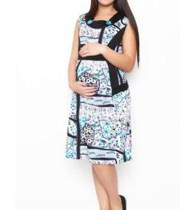 Платья для беременных новые