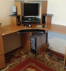 Компьютерный стол+компьютер в подарок