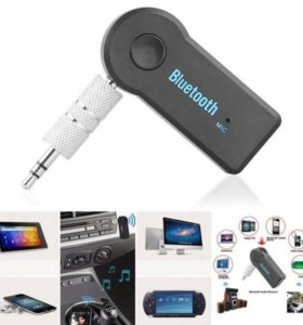 Bluetooth-приемник-провод AUX.