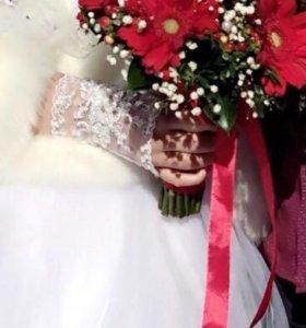 Свадебные перчаточки