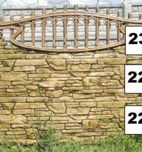 Декоративные бетонные (секционные) заборы