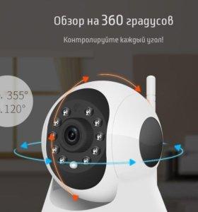 WI-FI камера ip камера через интернет