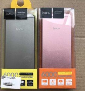 Powerbank Hoco 6000 mAh