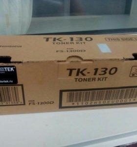 Тонер ТК-130
