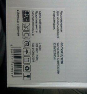 Картридж GD-TX3210/3220
