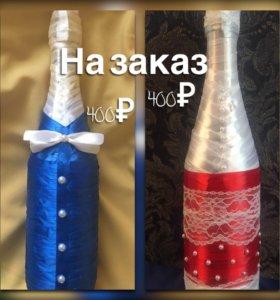 Оформление бутылок для любого праздника!