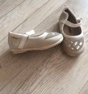 Туфли капитошка