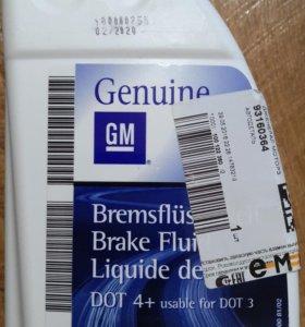Жидкость тормозная dot 4 (GM 93160364)