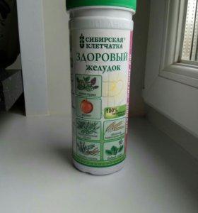 БАД Сибирская клетчатка для похудения