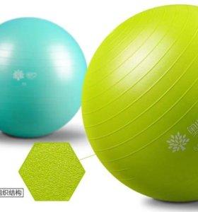 ФИТБОЛ (мяч для фитнеса)