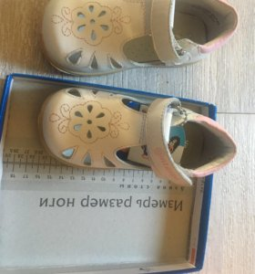 Туфли детские натуральная кожа Antilops