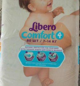 Подгузники Libero Comfort 79 шт