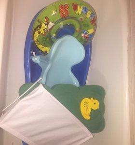 Ванночка детская + аксессуары