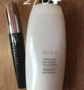 Тушь для ресниц +средство для снятия макияжа avon