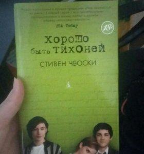 Молодежные книги