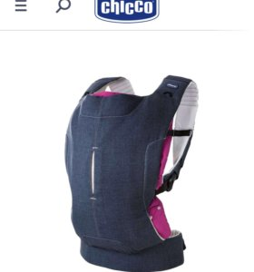 Эрко-рюкзак (кенгуру-переноска)
