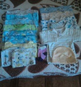 Вещи 3 пакета