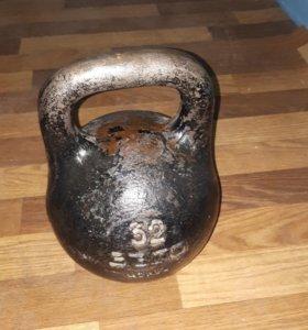 Гиря 32 кг