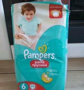 Подгузники трусиками фирмы Pampers 5 ; 6(17-22 кг)