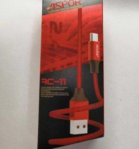 Новый USB КАБЕЛЬ 2.1 A