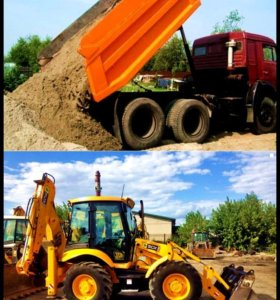 Аренда трактора и спецтехники