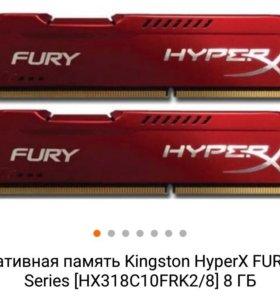 Комплект оперативной памяти DDR3 для ПК.