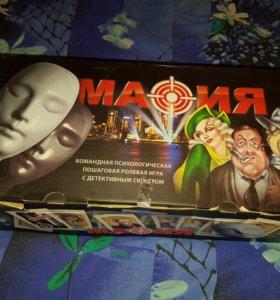 Командная психологическая игра Мафия