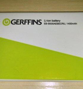 Аккумулятор gerffins 1400mAh Samsung GalaxyS4 Mini
