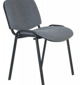 Офисный стул исо новый [2 штуки]