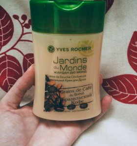 """Новый гель для душа Yves Rocher """"Бразильский кофе"""""""