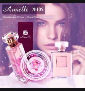 Chanel-Coco Mademoiselle