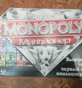 Настольная ИГРА-MONOPOLY (Миллионер)