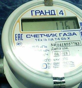 Счетчик газа гранд-4тк