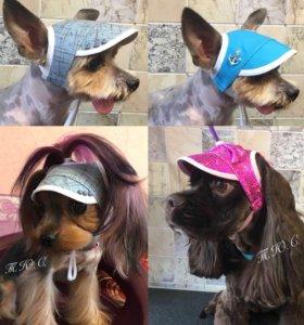 Кепки от солнца для собак