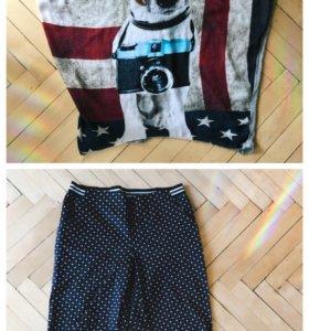 Одежда кофта и штаны 👚👖 жен. 48-50 р-р