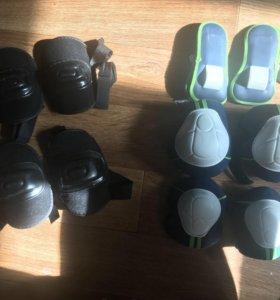 Защита для езды на роликах,скейте,самокате