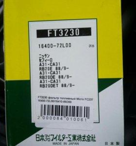Фильтр топливный FT3230, новый, японский, чек есть