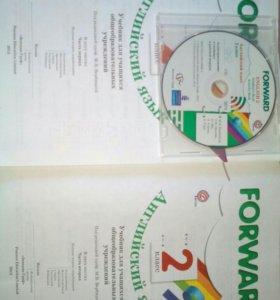 Учебники по английскому языку 2 класс две части