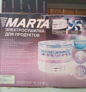 Сушилка для овощей и фруктов Марта