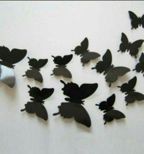 Бабочки на стену б/у