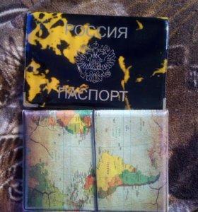 Обложки для паспорта/пропуска