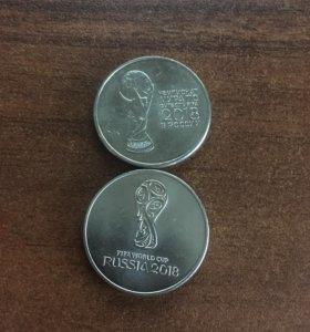 Монеты Фифа