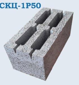 Блок щелевой СКЦ-1Р50