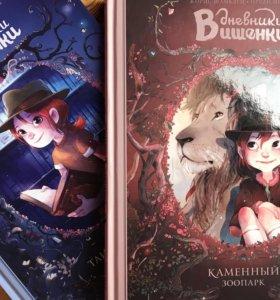 Детские книги-комиксы, новые, цена за две!