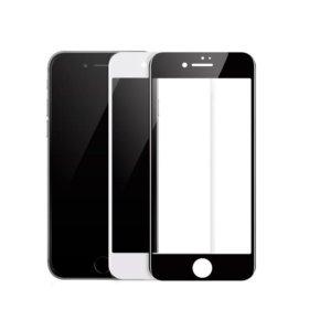 Защитное ударопрочное 3D стекло iPhone 6 / 6S